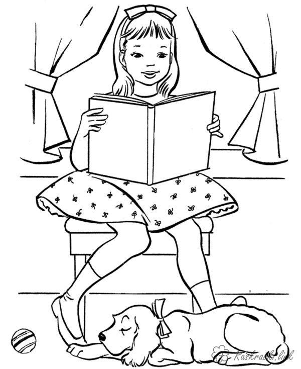 Розмальовки дівчинка дівчинка, книга, собака, читати, розфарбувати