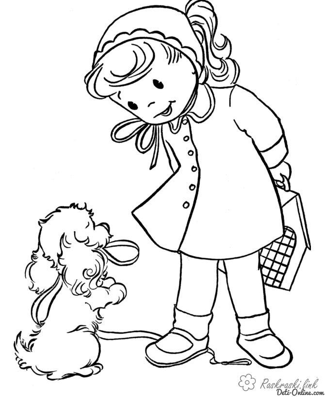 Розмальовки дівчинка дівчинка, собачка, друзі