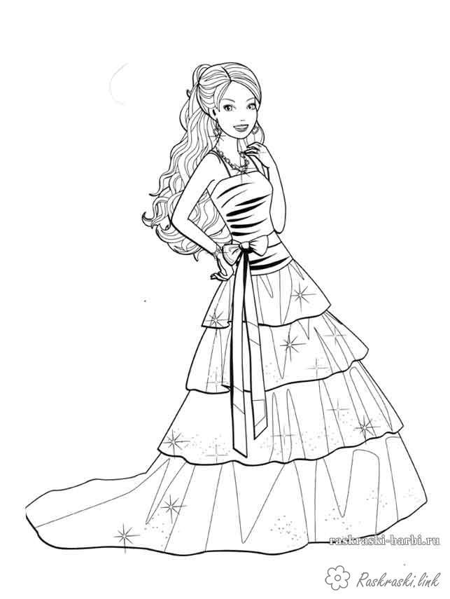 Розмальовки радіє дівчина радіє красива сережки плаття