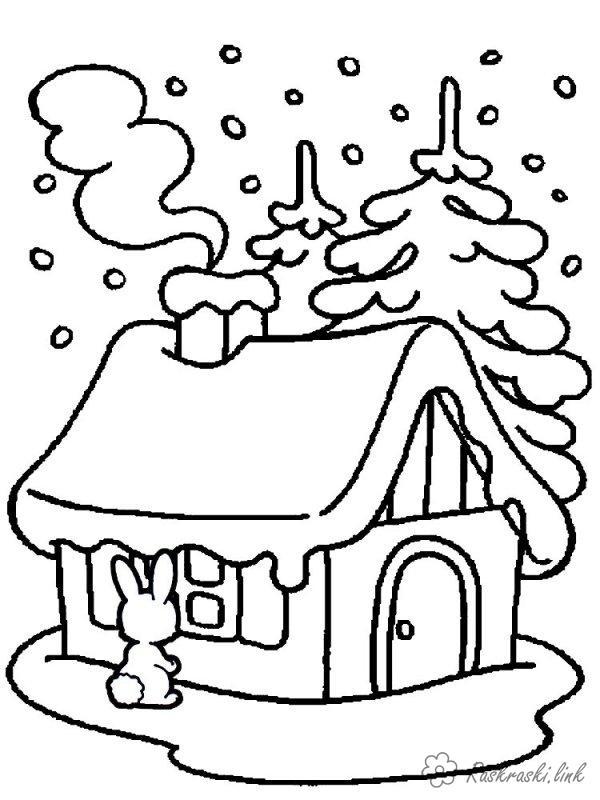 Розмальовки природа зима лісова хата ялинка заяце