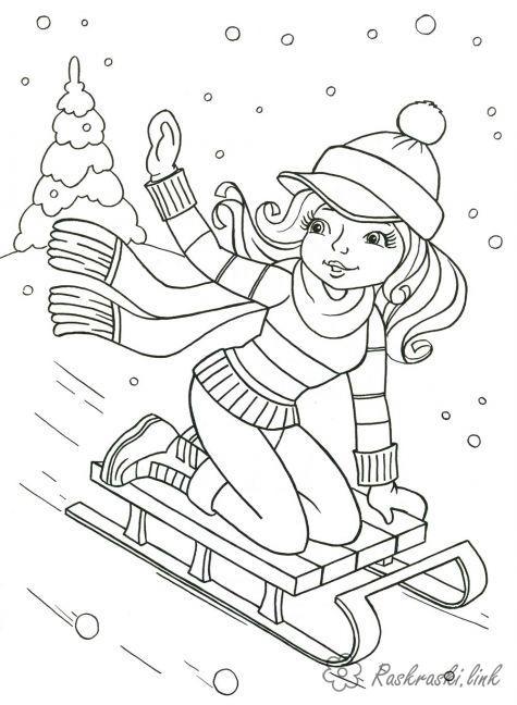 Раскраски зима снег,девочка, горка, санки, раскраска