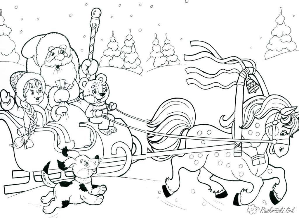 Розмальовки Зима дитячі розмальовки, зима, дід мороз, подарунки, снігуронька