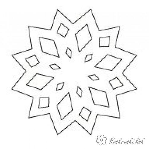 Розмальовки Зима звезда бумага раскраска 12-конечная разные фигуры