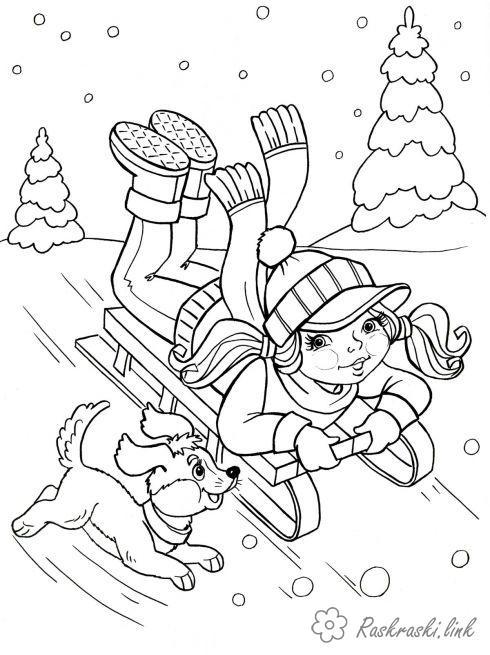 Розмальовки собака дівчинка, зима, санки, собака