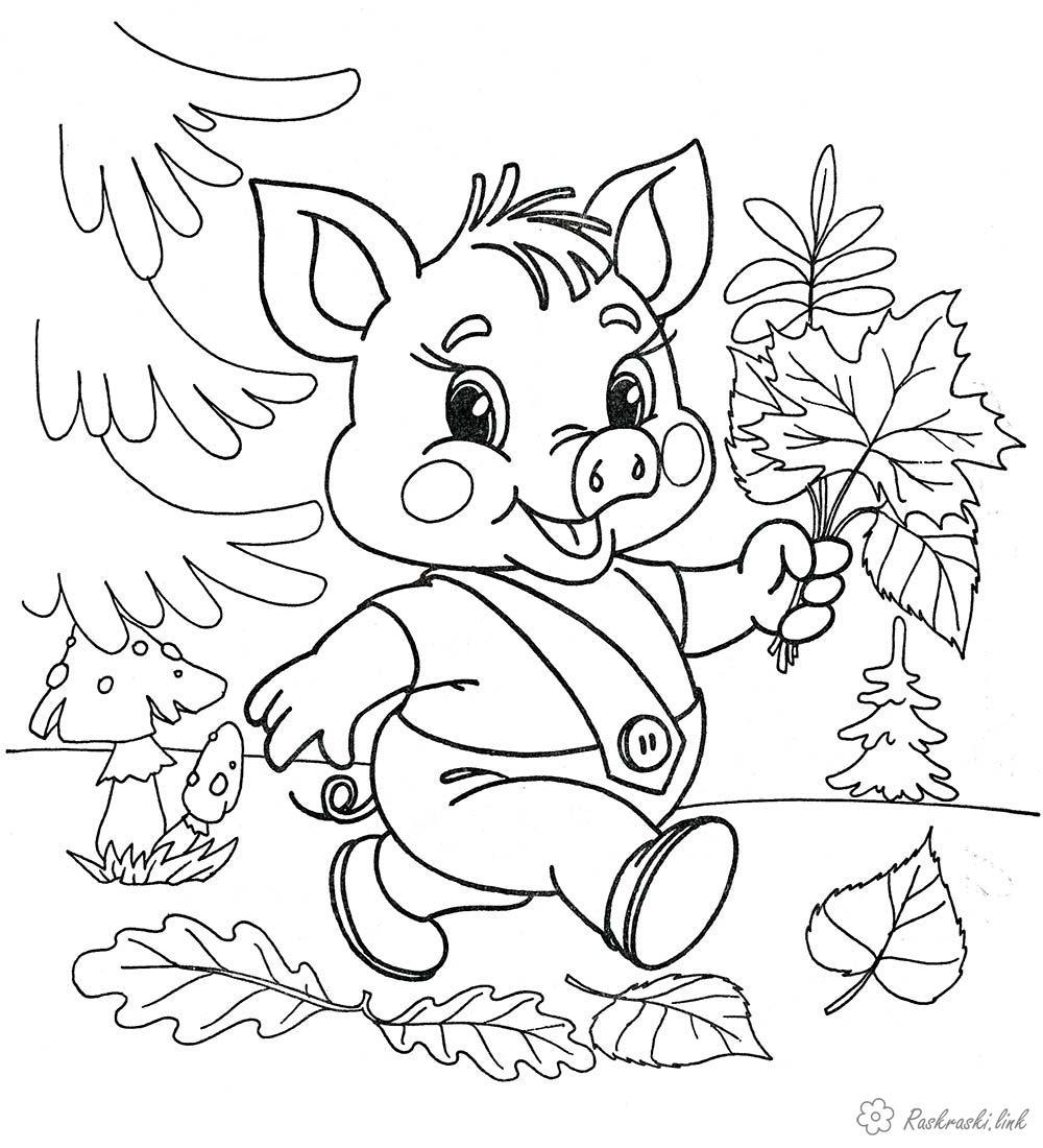 Розмальовки осінь розмальовки, осінь, свиня, ліс
