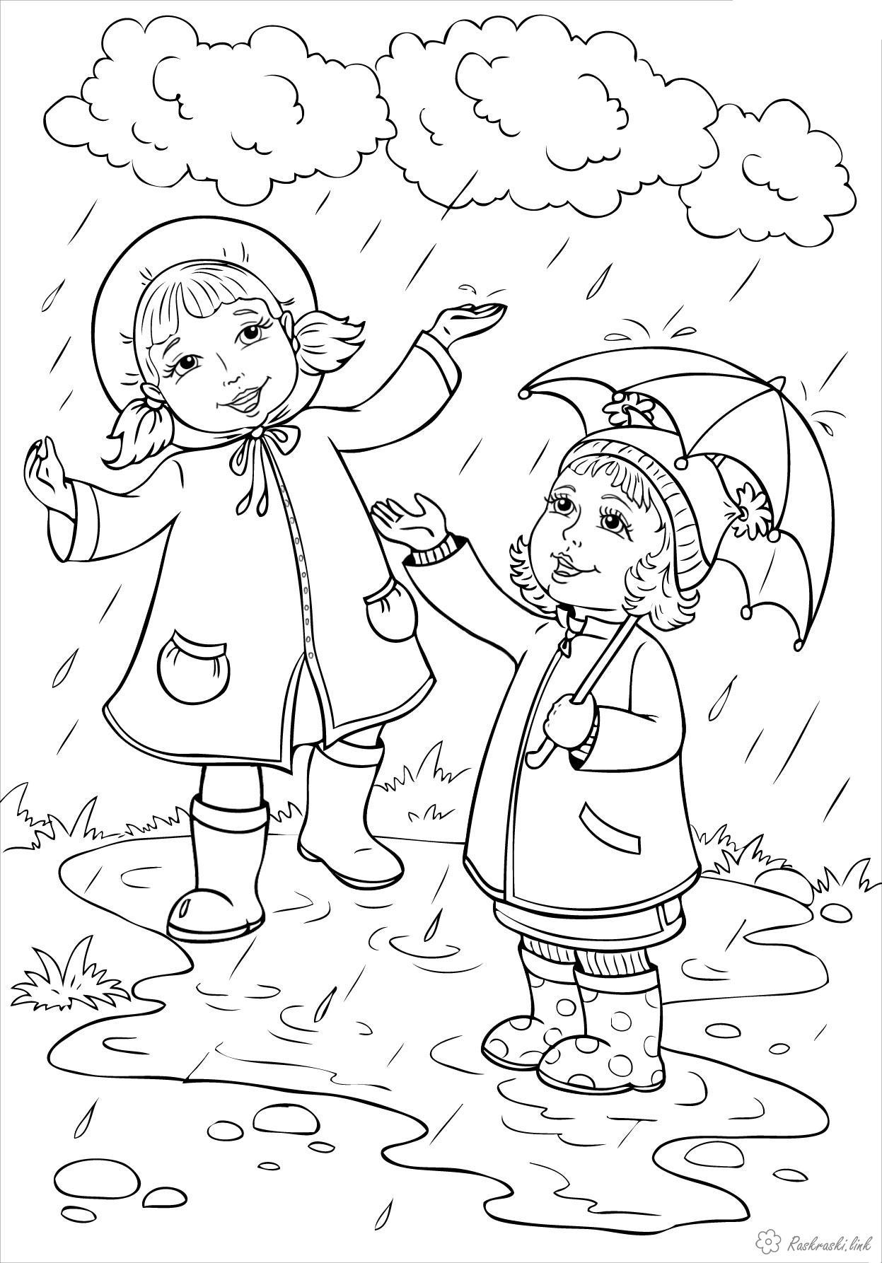 Розмальовки Осінь розфарбування, дівчатка, хмари, калюжі
