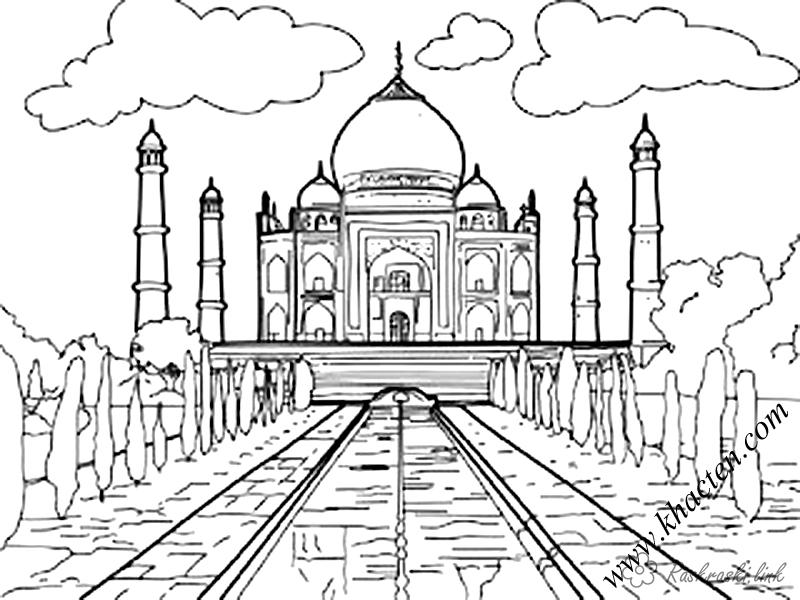 Coloring Asia coloring pages books for children, travel, Asia, India, temple