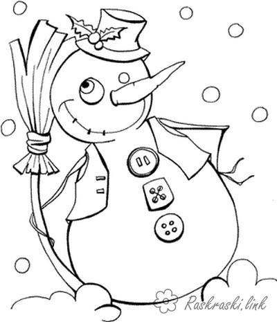 Раскраски природа раскраски для детей, явления природы, природа, снег, снеговик