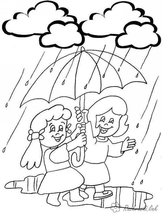 Розмальовки дівчинка розмальовки для дітей, явища природи, природа, дівчинка, дощ