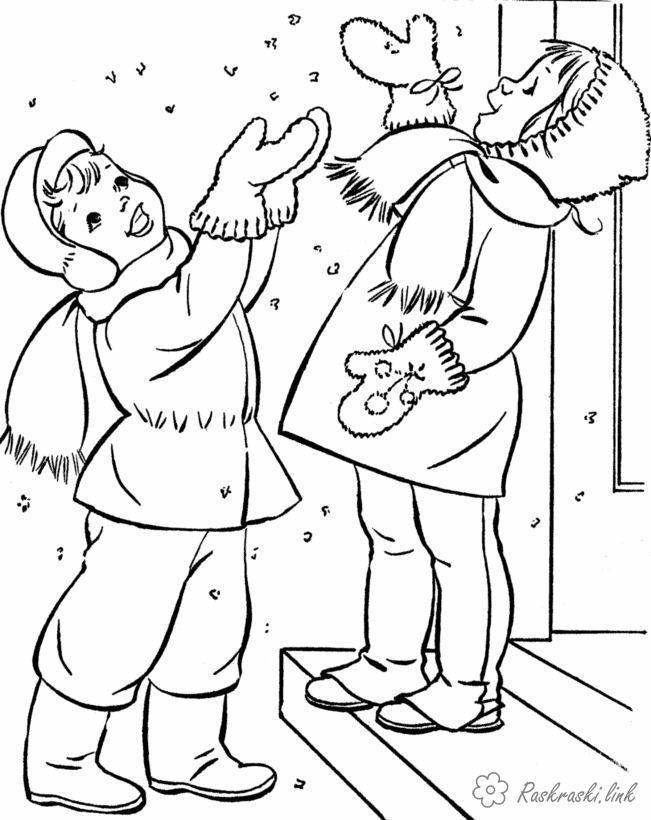 Раскраски природы раскраски для детей, явления природы, природа, снег, дети, мальчик, девочка