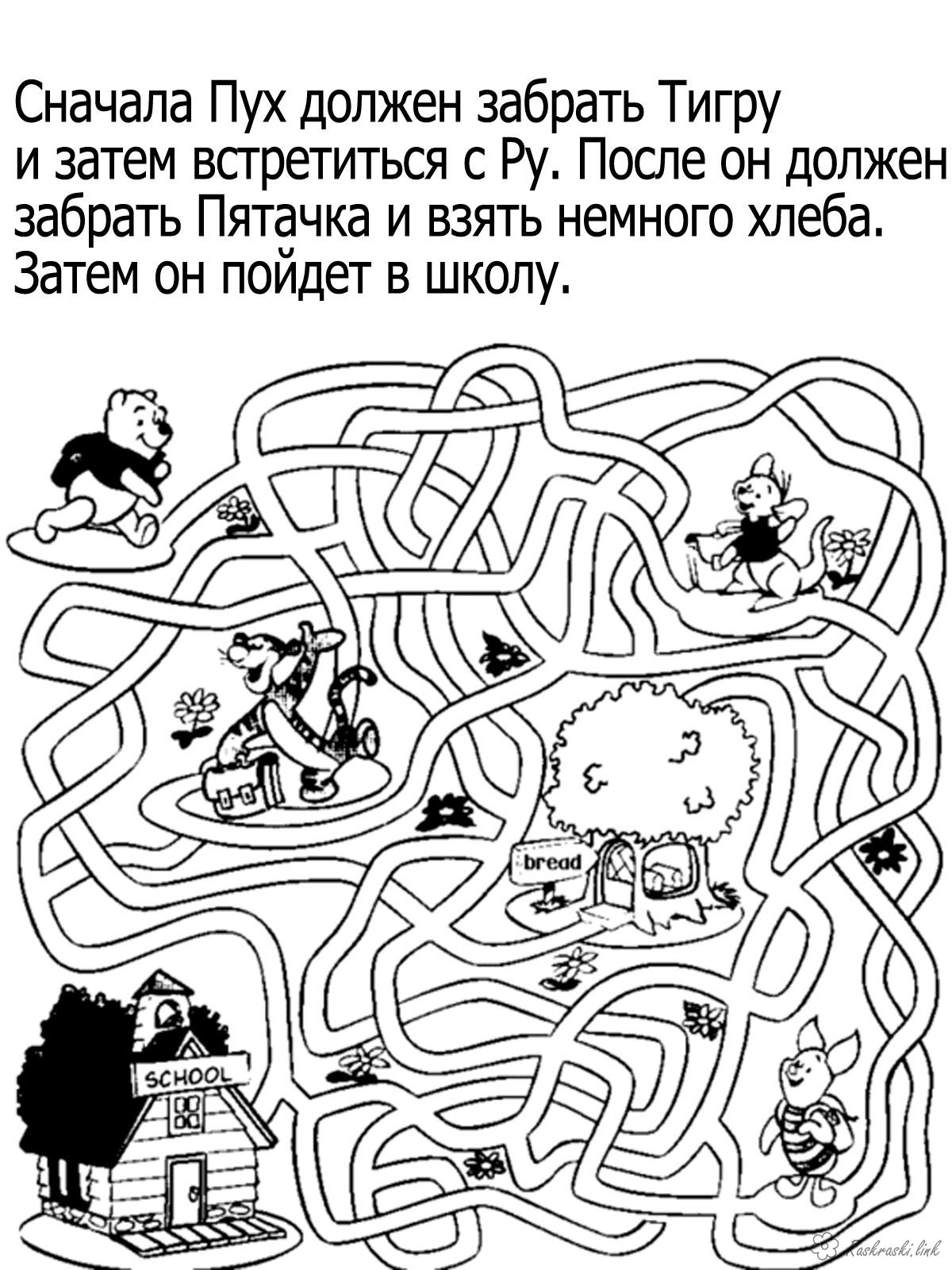 Coloring coloring pages maze Complicated maze