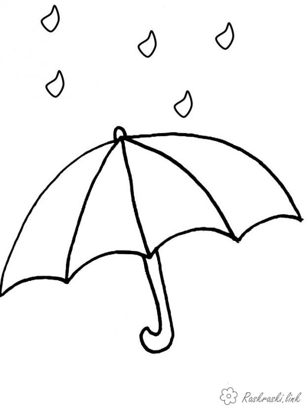 Раскраски зонт Зонтик и капельки дождя