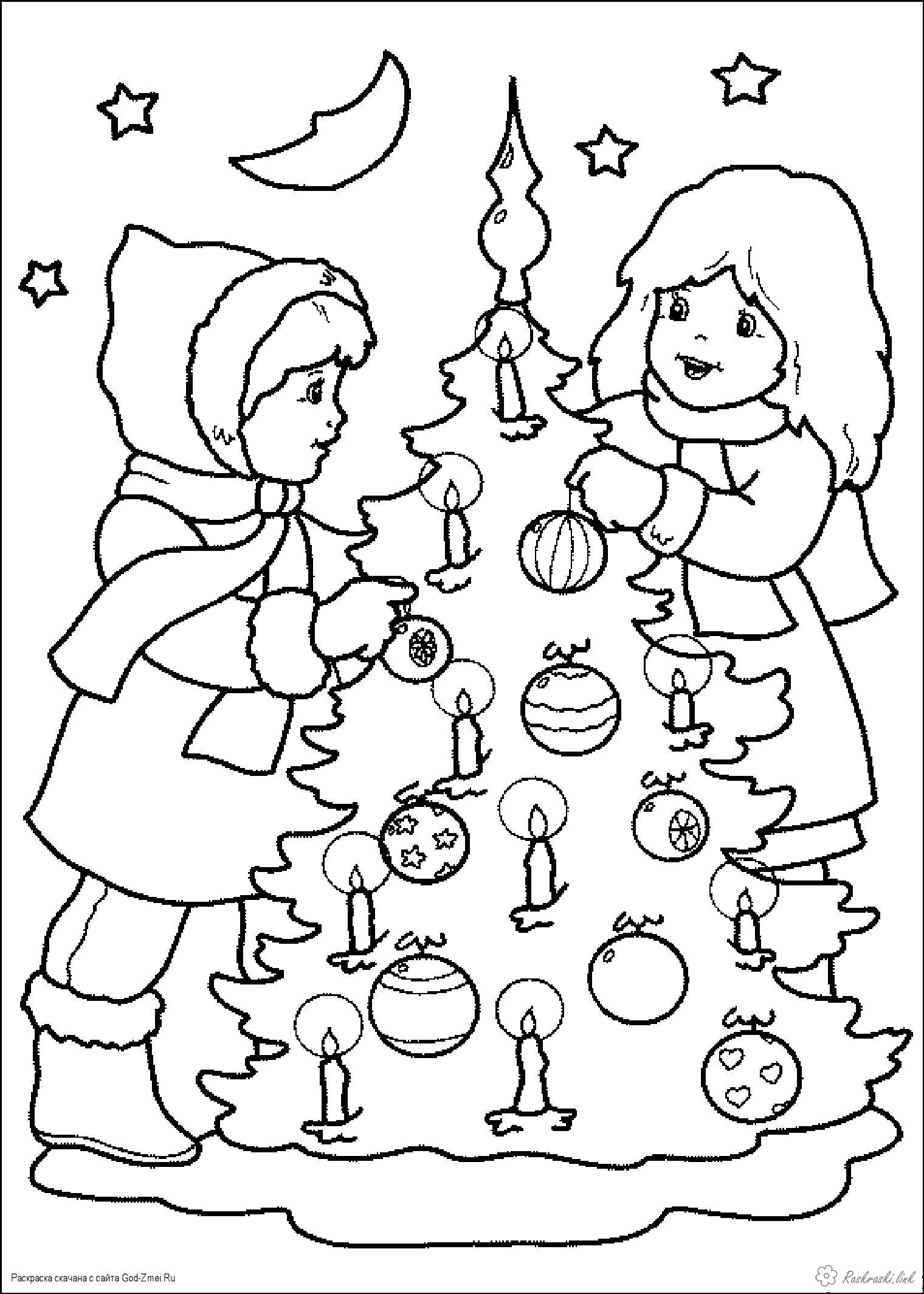 Новый год Раскраски распечатать бесплатно.