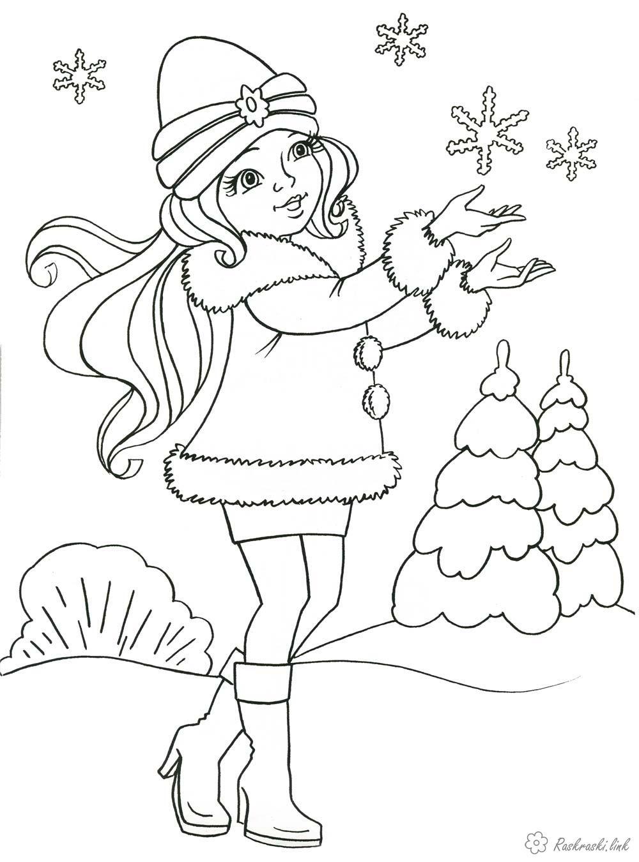 Розмальовки дівчинка розмальовки для дітей, природа, відпочинок на природі, дівчинка, сніг, сніжинки