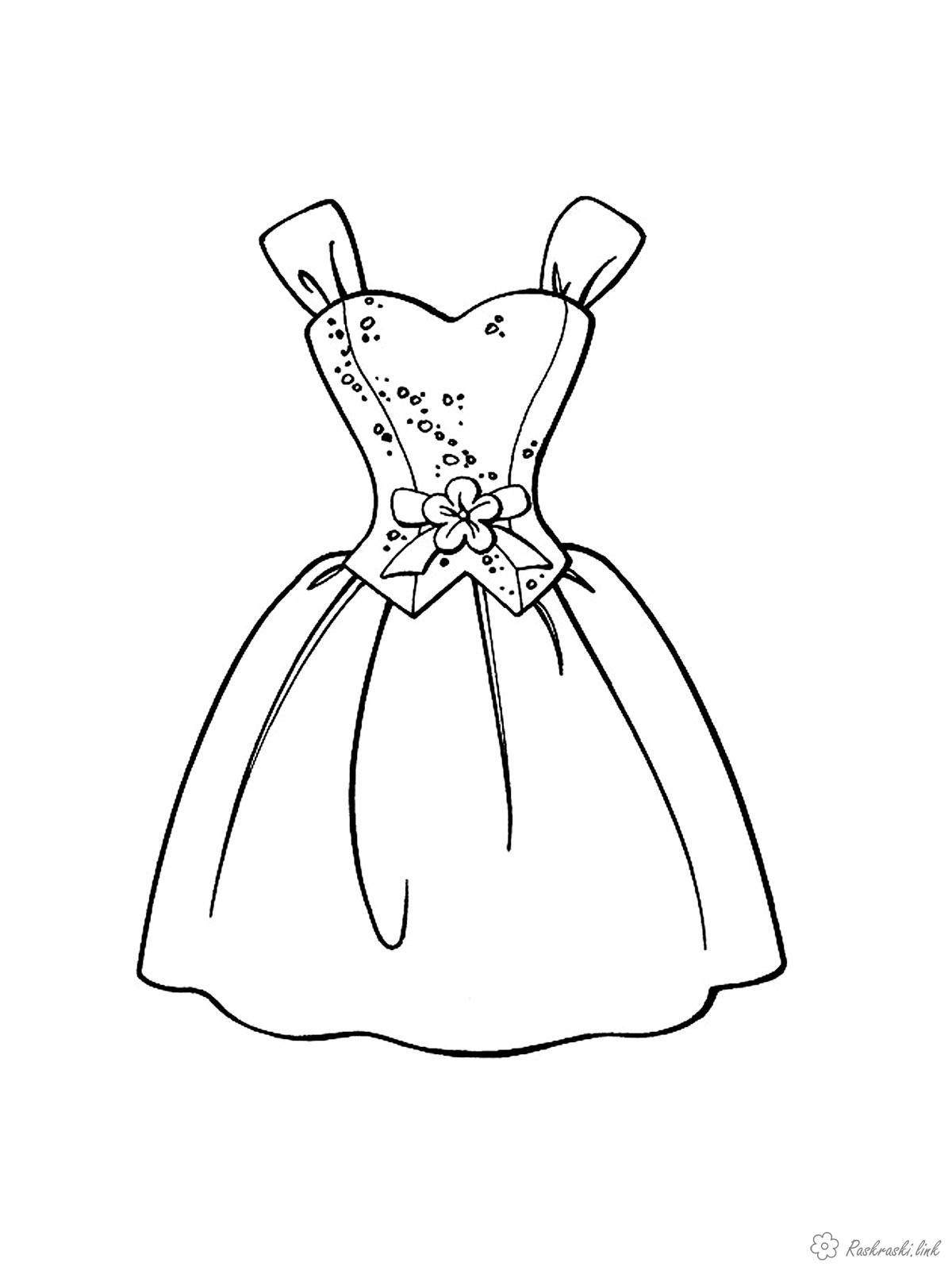 Розмальовки раскраска Детская раскраска,  раскрась  прекрасное платье