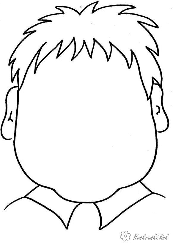 Розмальовки Розфарбувати обличчя розмальовки для дітей, розфарбуй особа, домалюй сам, хлопчик, обличчя, домалюй