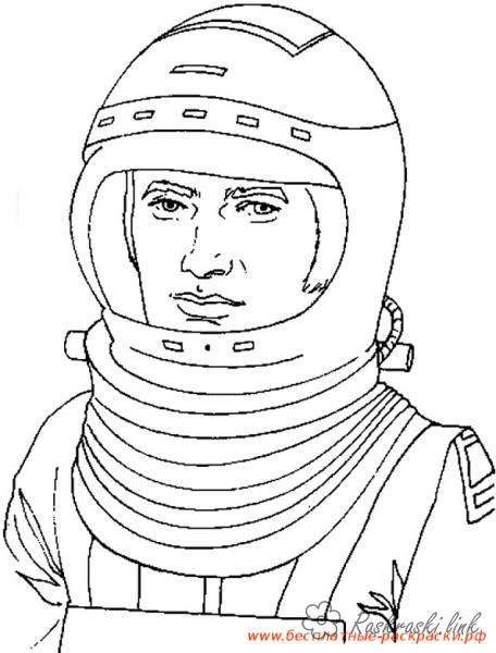 Coloring holidays coloring pages Yuri Gagarin