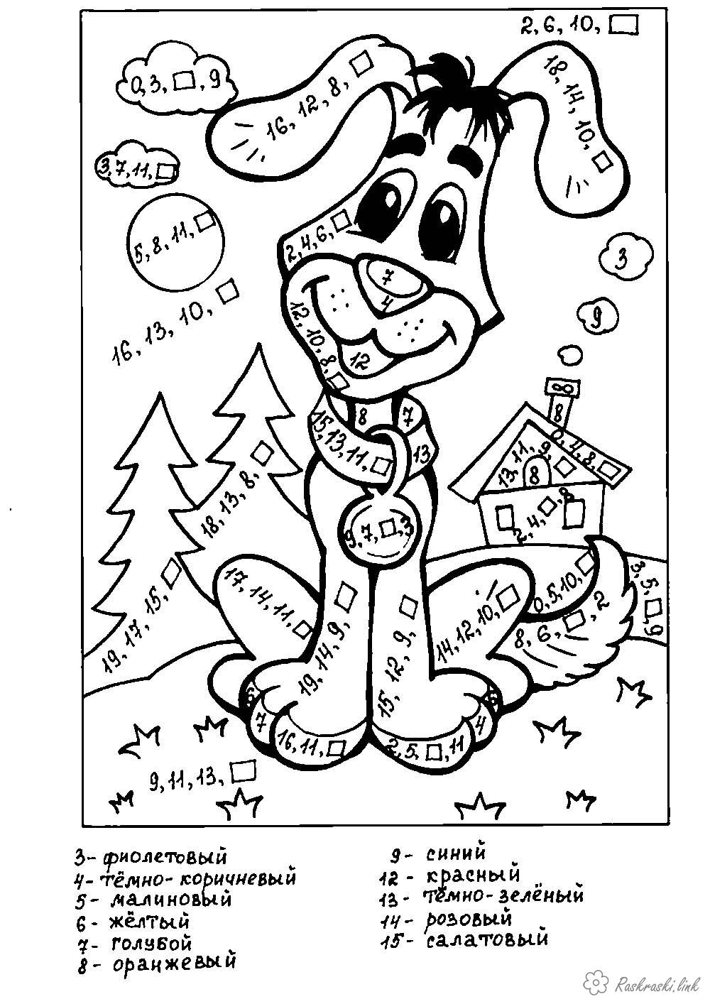 Coloring coloring pages Math Grade 3 Mathematical coloring pages series, funny dog ​​with big ears