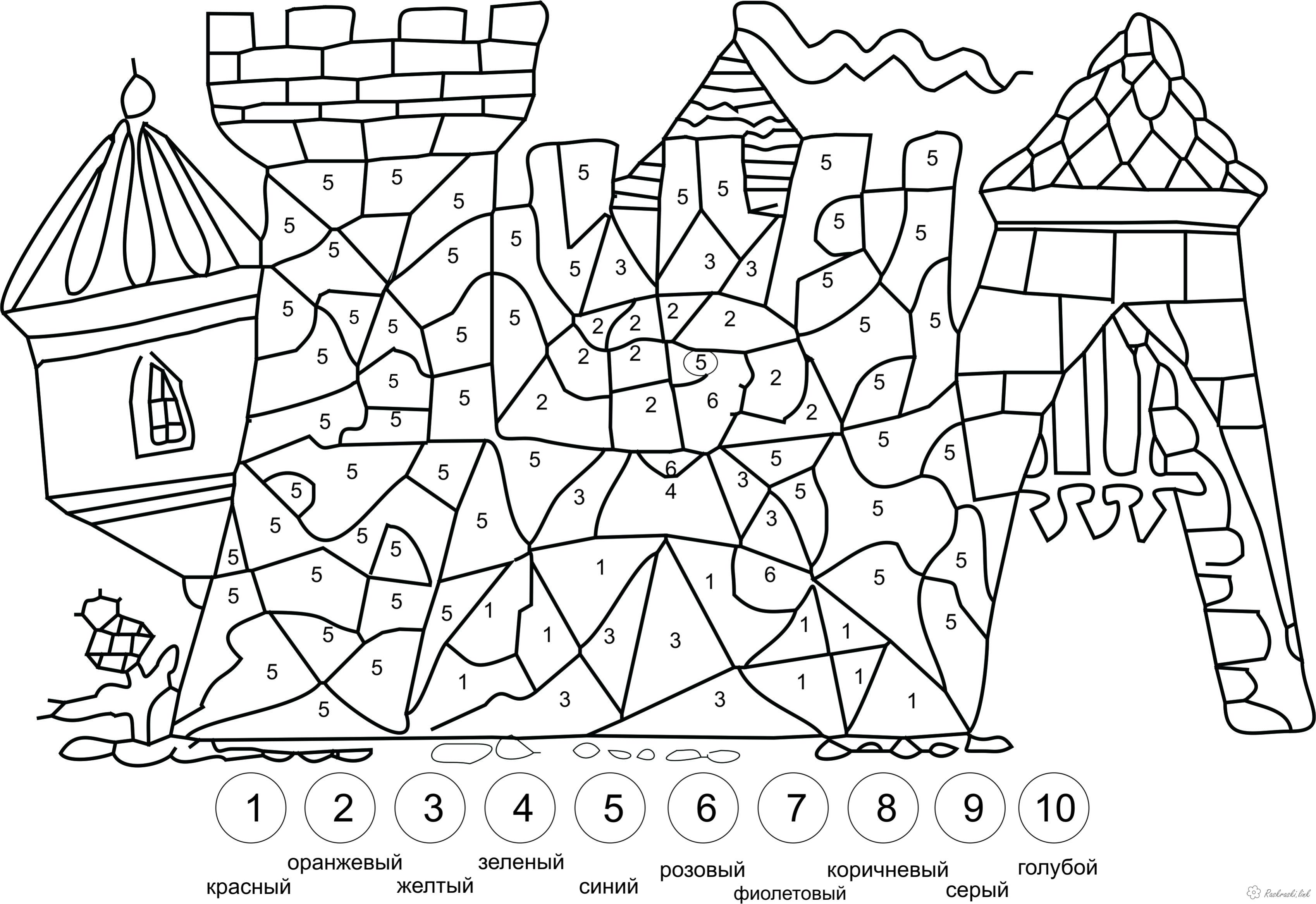 Coloring Mathematical coloring pages for preschoolers Paint by numbers castle