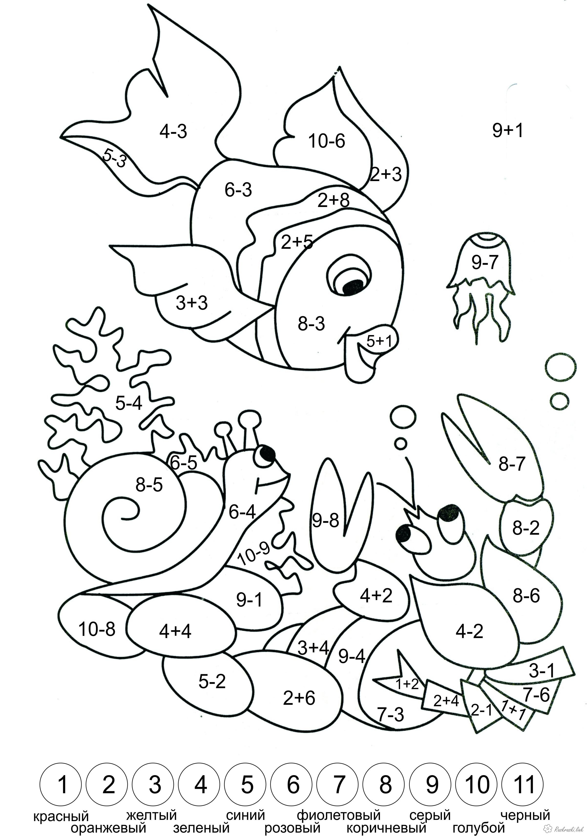 Coloring Mathematical coloring pages for preschoolers