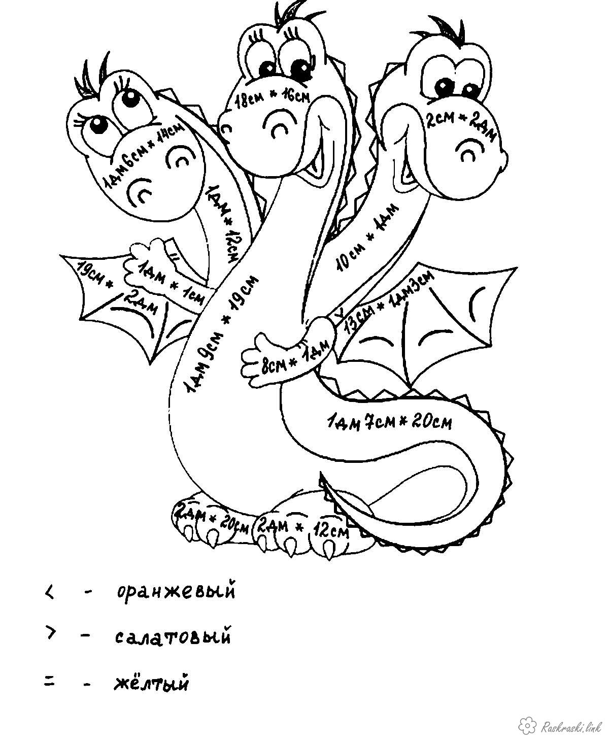 Coloring coloring pages Math Grade 3 Mathematical coloring pages, a three-headed dragon, Dragon