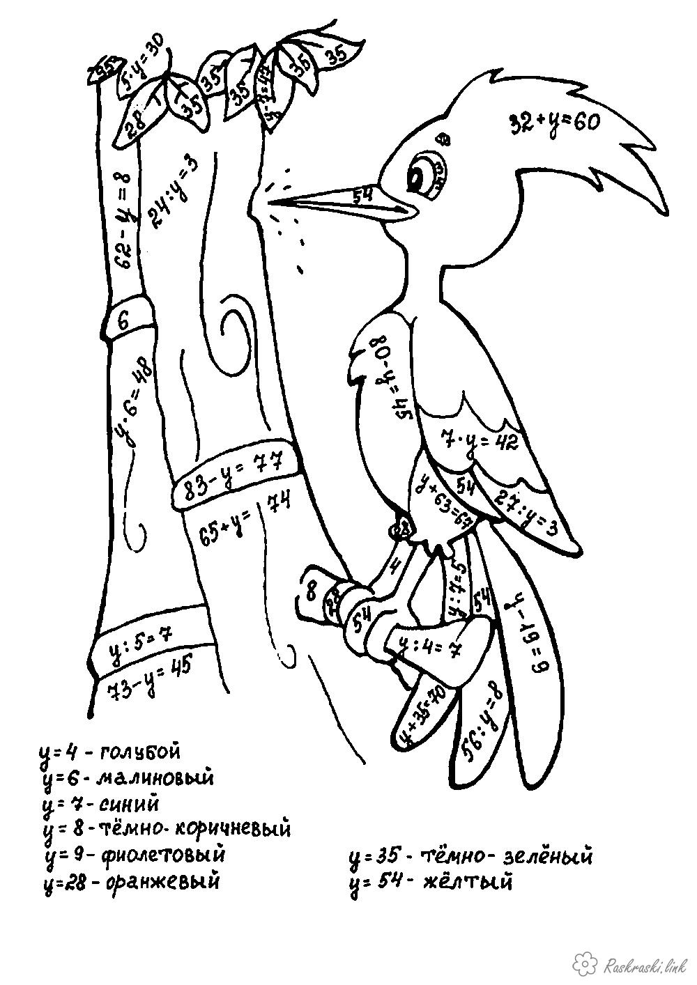 Coloring coloring pages Math Grade 3 coloring pages Grade 3, woodpecker on a tree, and discover Solve the equation