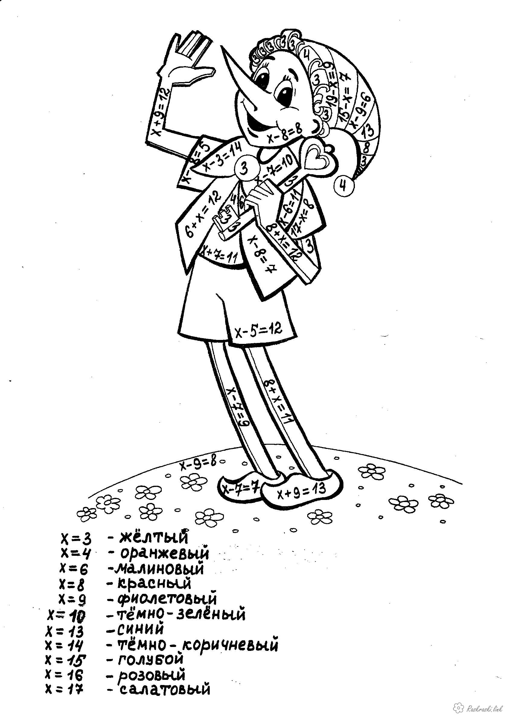 Coloring coloring pages Math Grade 3 Pinocchio coloring pages and count
