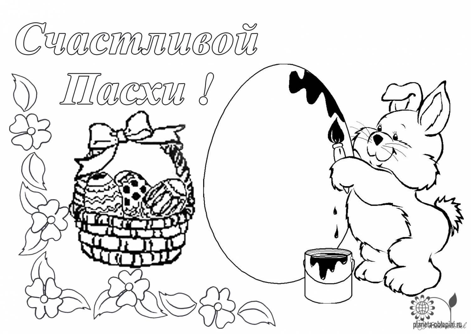 Coloring Easter Children coloring pages for Easter