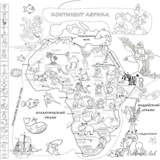Coloring Africa coloring pages books for children, animals, Africa, map