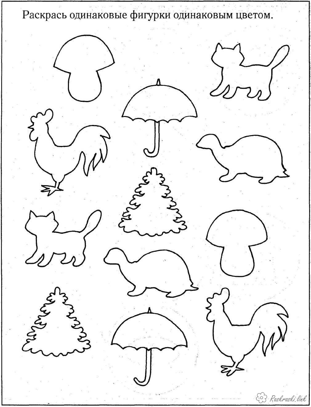Coloring Simple coloring pages for kids Kids coloring pages figures of animals and objects
