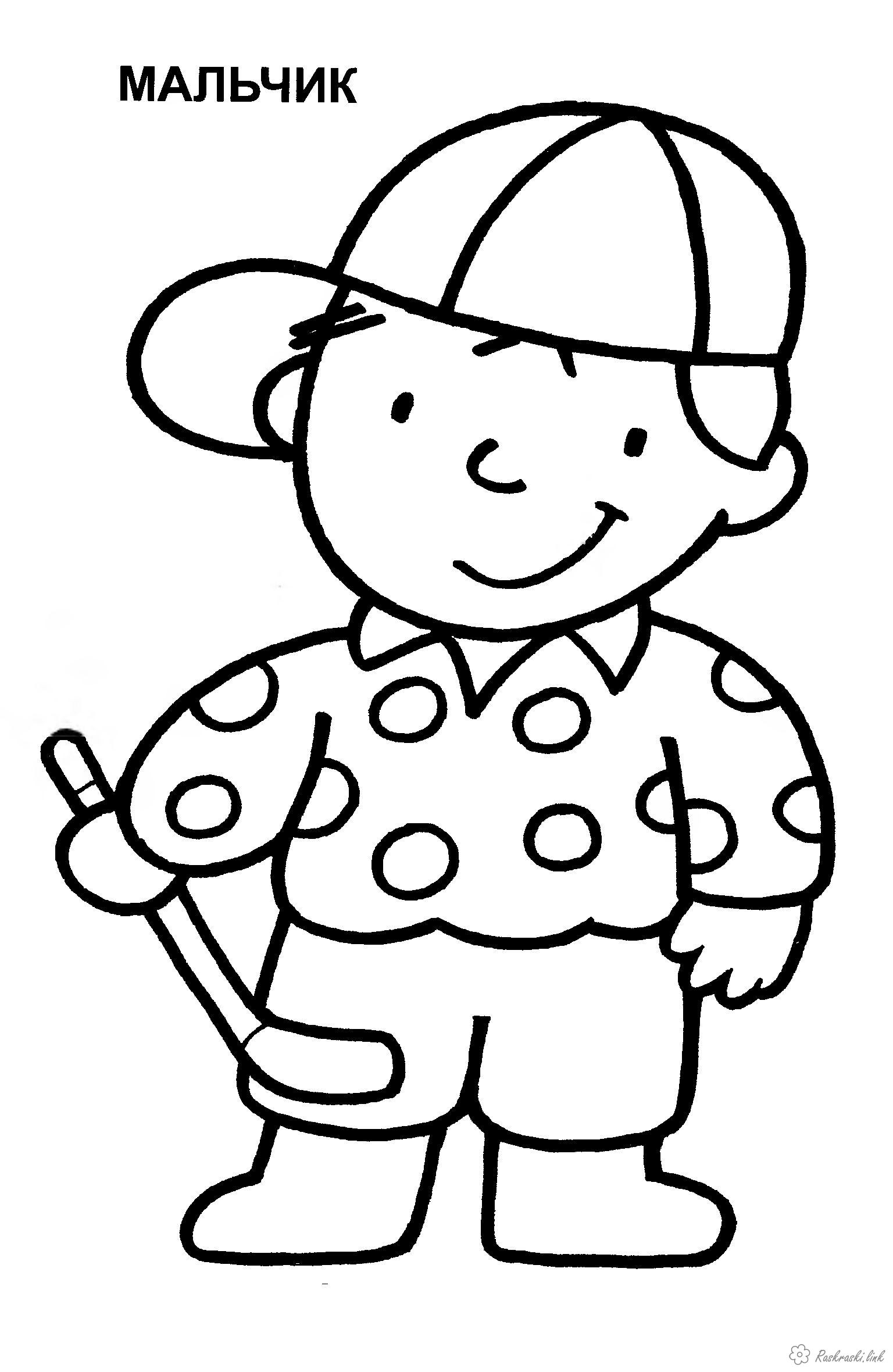 Coloring Simple coloring pages for kids Children coloring pages boy