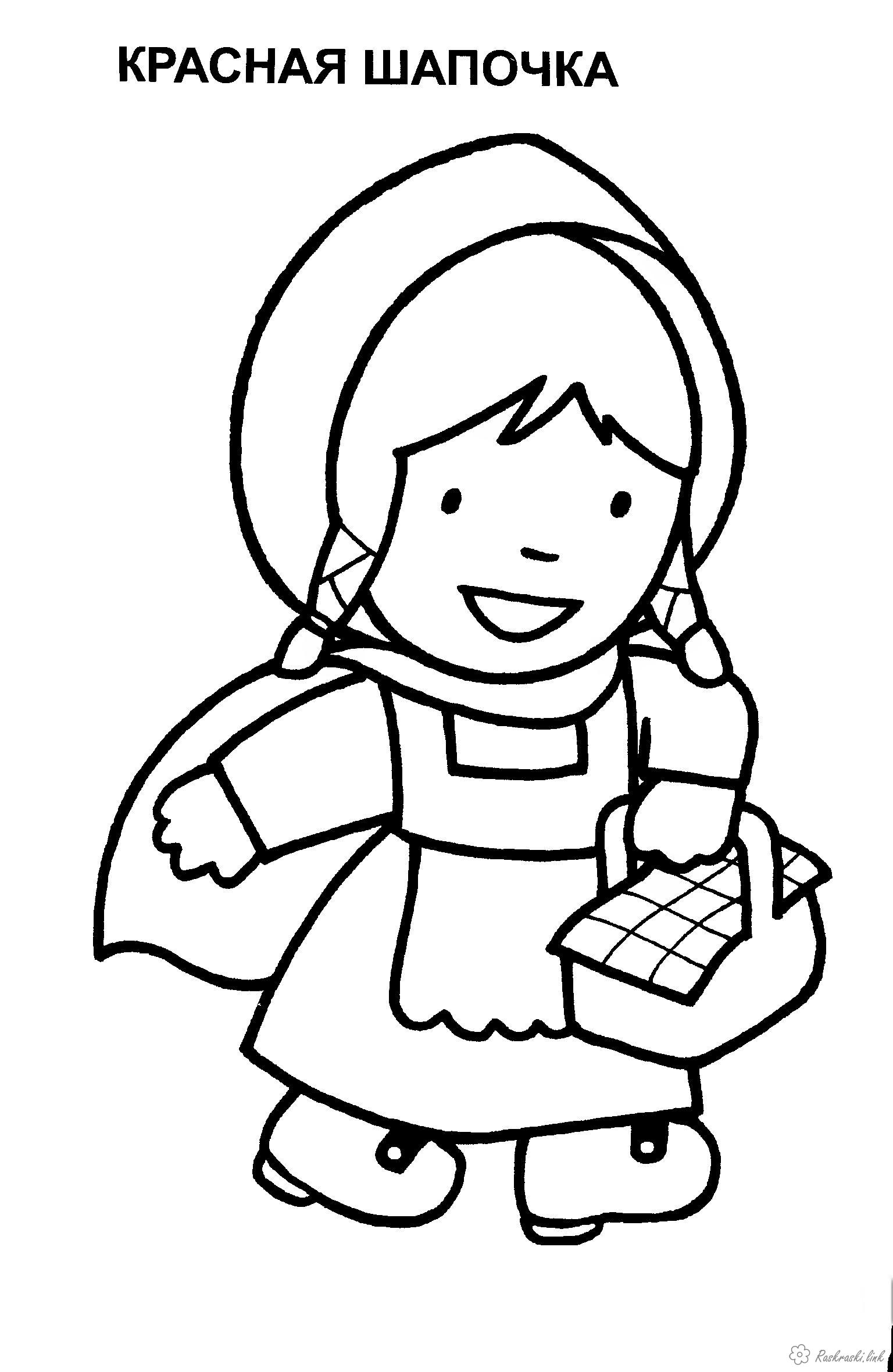 Coloring Simple coloring pages for kids Kids coloring pages Girl