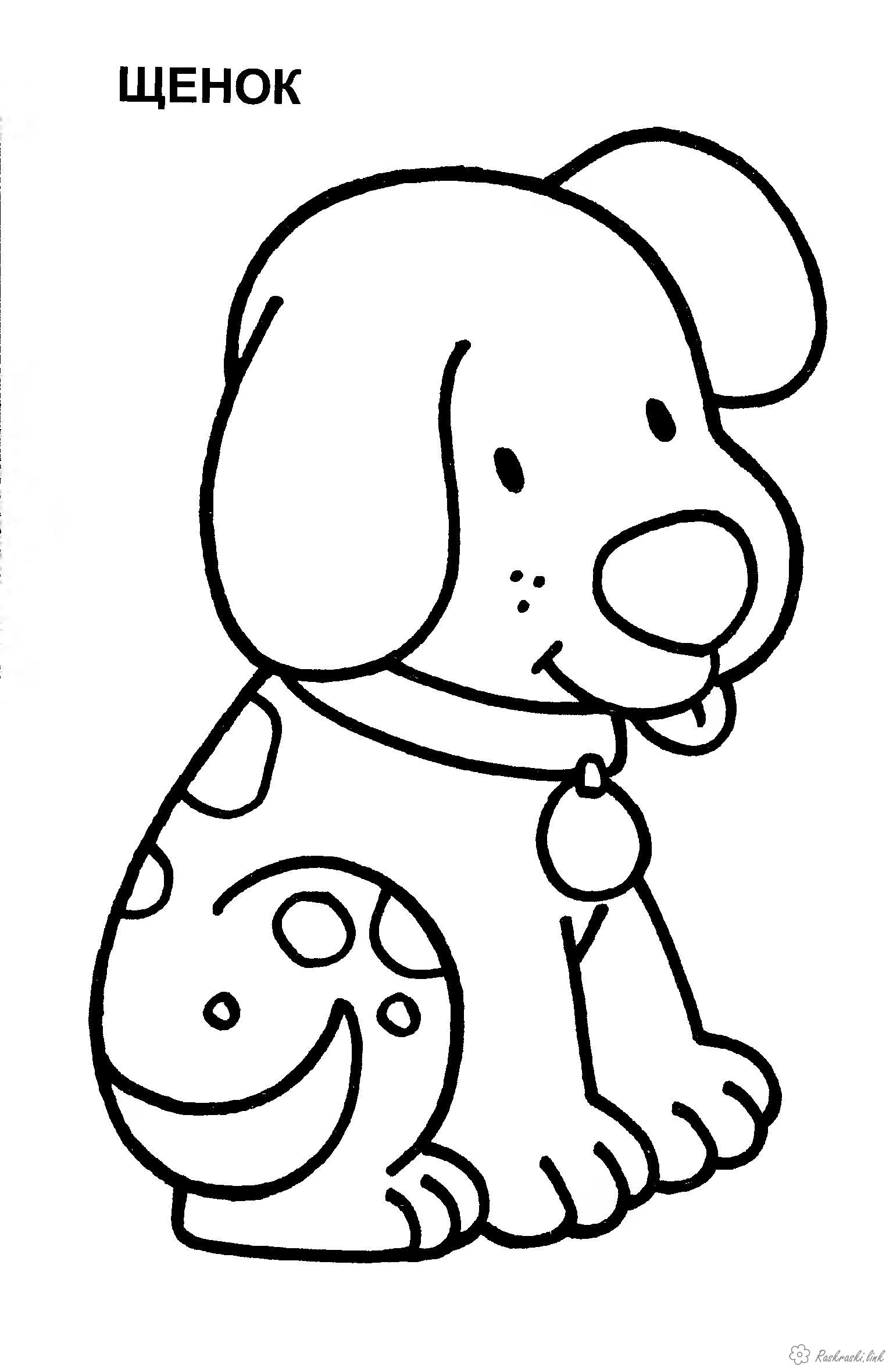 Coloring Simple coloring pages for kids Kids coloring pages puppy dog