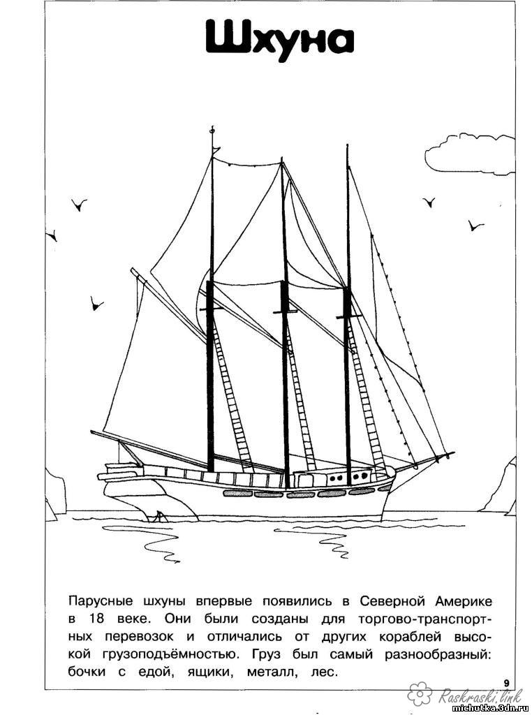 Coloring North America coloring pages books for children, boat, North America