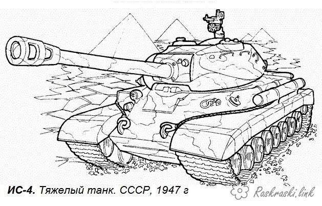 Coloring Tanks