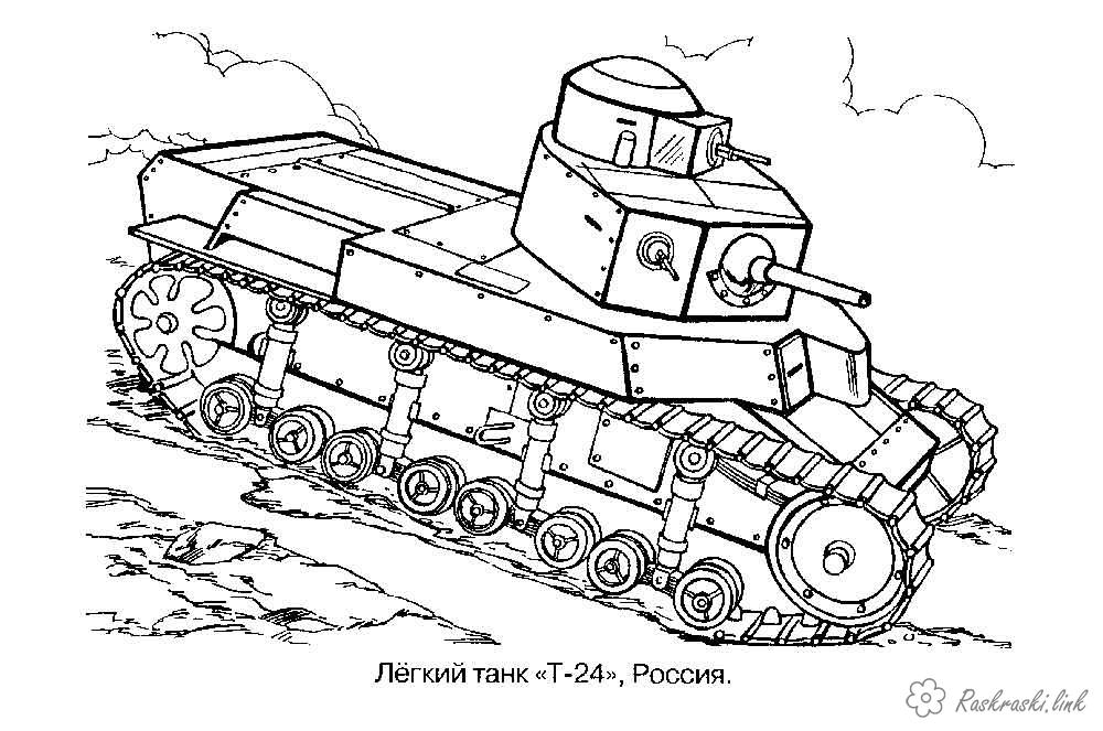 Coloring Tanks 24 Russian tank T cloud earth ground rides