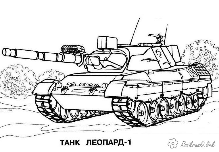 Coloring Tanks Leopard 1 tank inside the wheel soldiers trees