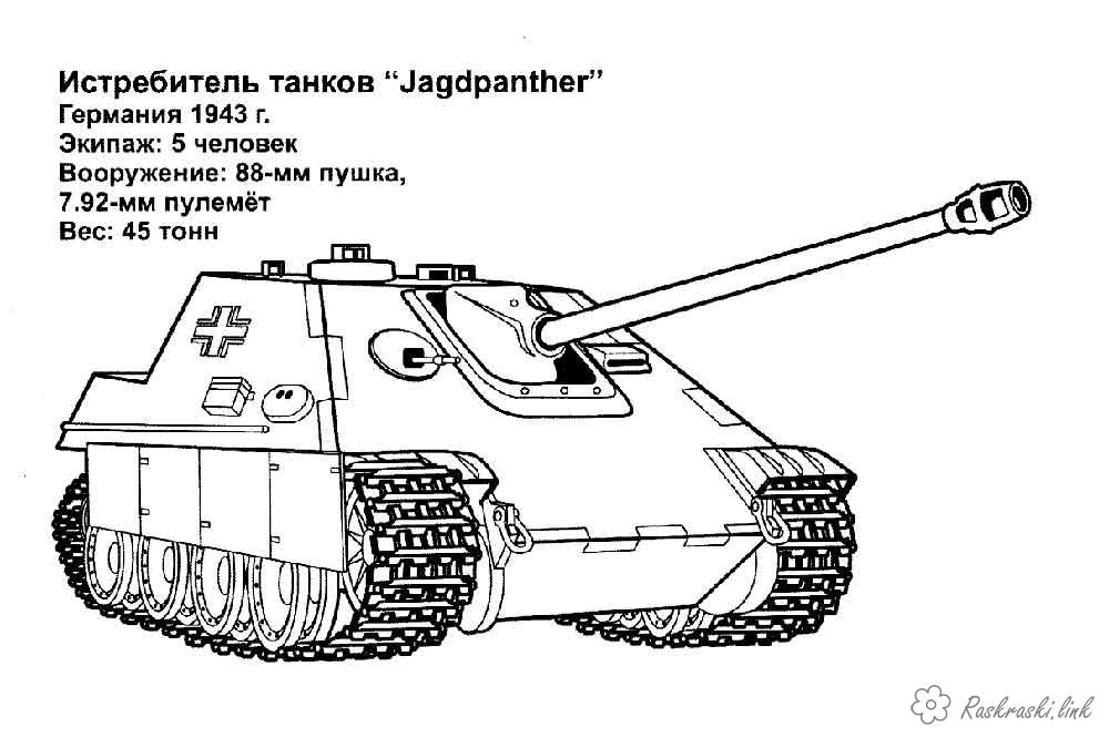 Coloring Tanks coloring pages German tank