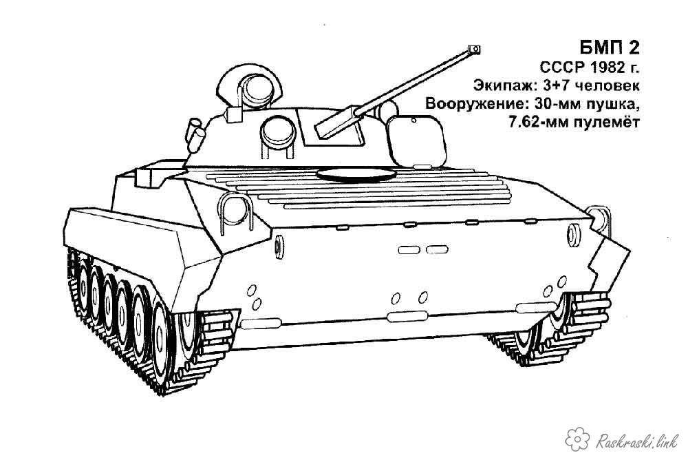 Coloring Tanks BMP, coloring pages