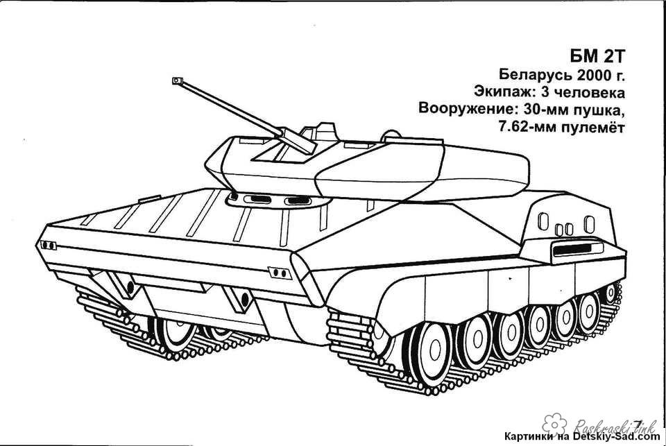 Coloring Tanks coloring pages May 9 Victory Day nurseries, tanks