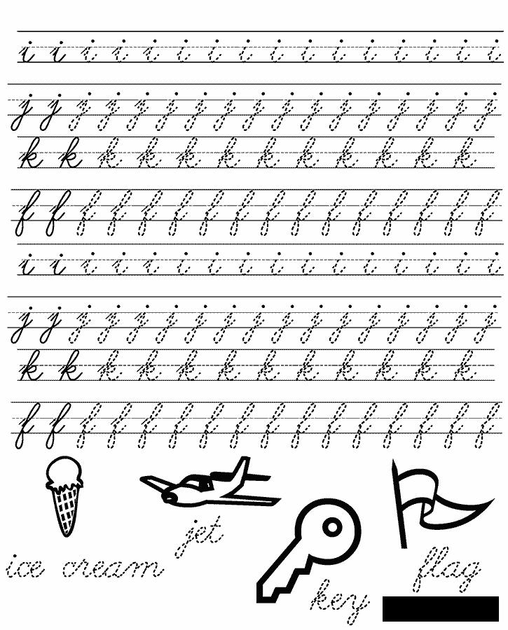 Coloring flag coloring pages, ice-cream, the plane, the key flag