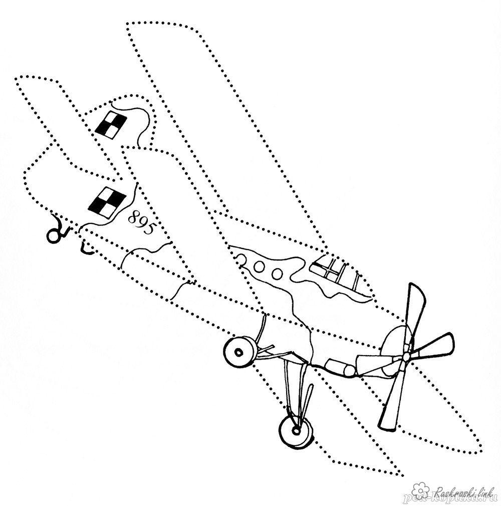 Раскраски самолет Детская раскраска самолет, соедини по точкам и раскрась