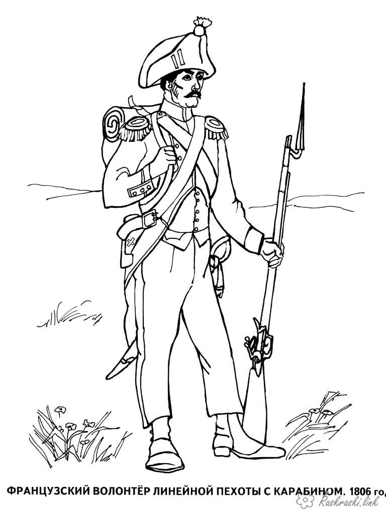 Розмальовки солдат розмальовки для дітей, подорожі, Європа, солдат, чоловік