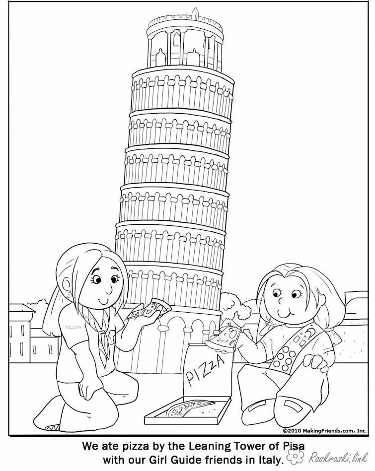 Розмальовки будівля розмальовки для дітей, подорожі, Європа, будівля