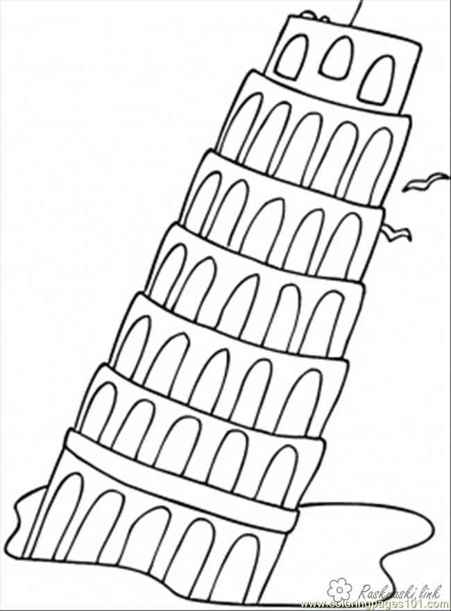 Coloring Europe coloring pages books for children, travel, Europe, building