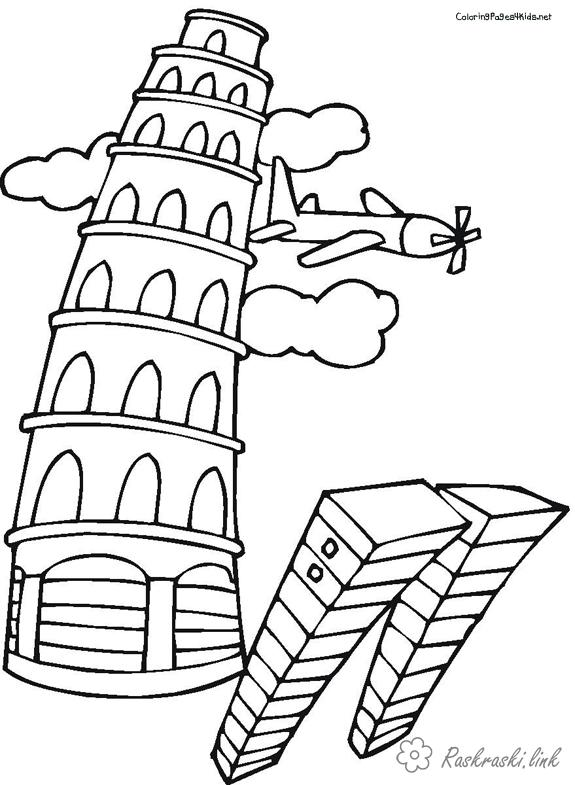 Coloring Europe coloring pages books for children, travel, Europe, building, tower