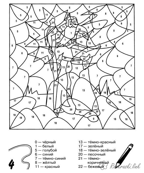Coloring coloring pages by numbers coloring pages books for children, coloring pages by numbers