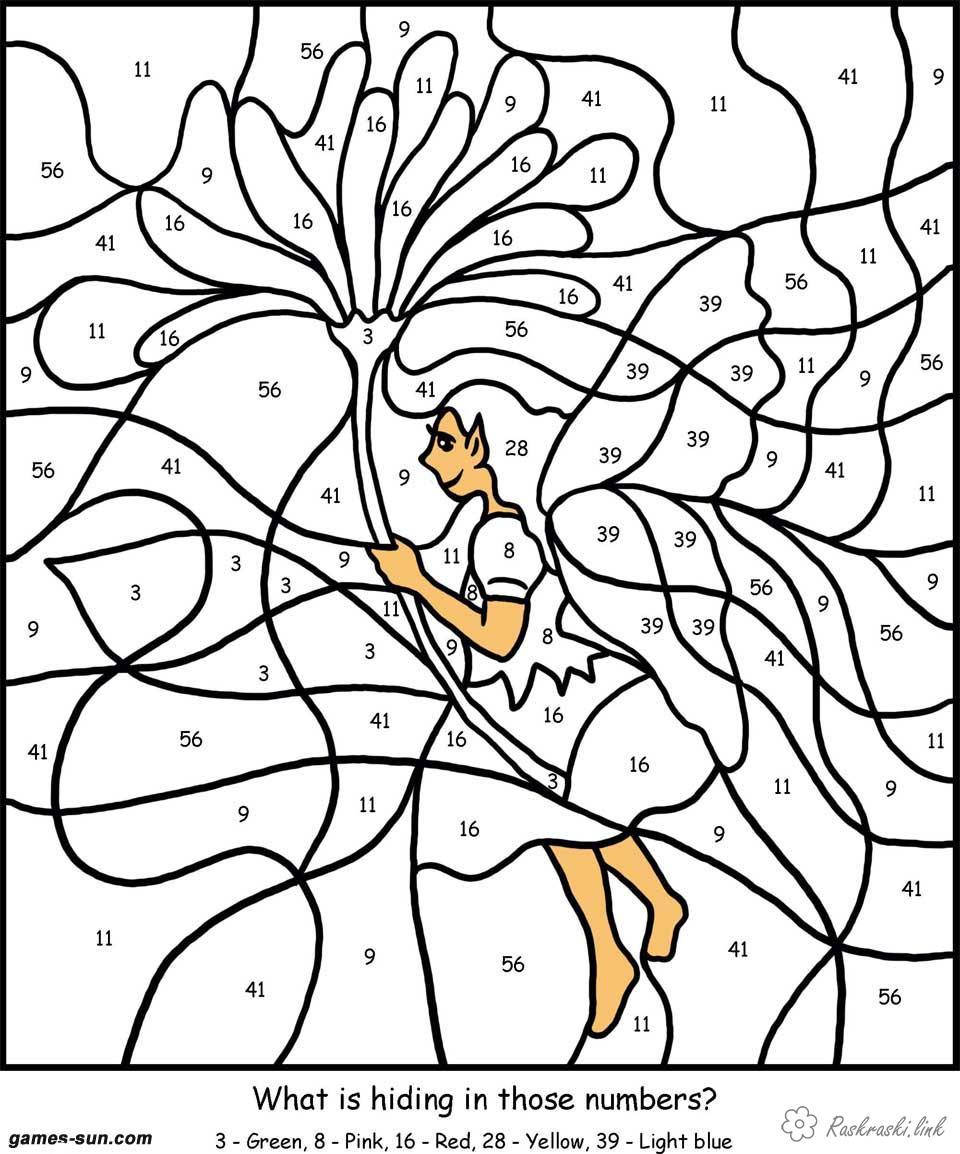 Розмальовки Розмальовки за номерами розмальовки для дітей, розмальовки за номерами, фея, квітка