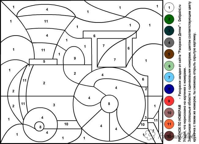 раскраски по номерам раскраски распечатать бесплатно