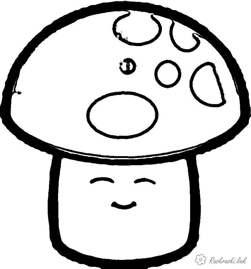 Розмальовки Рослини розмальовки рослини, природа, гриби
